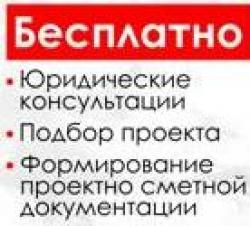 Аватар пользователя SATOL
